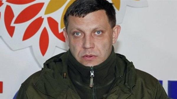 زاخارتشينكو