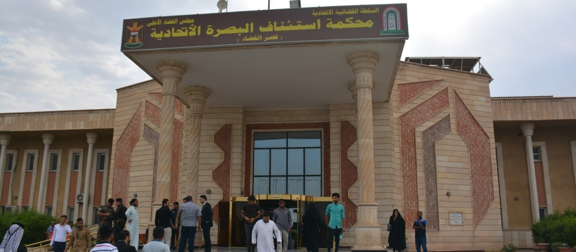 القضاء العراقي يحقق في جرائم قتل المتظاهرين بالبصرة