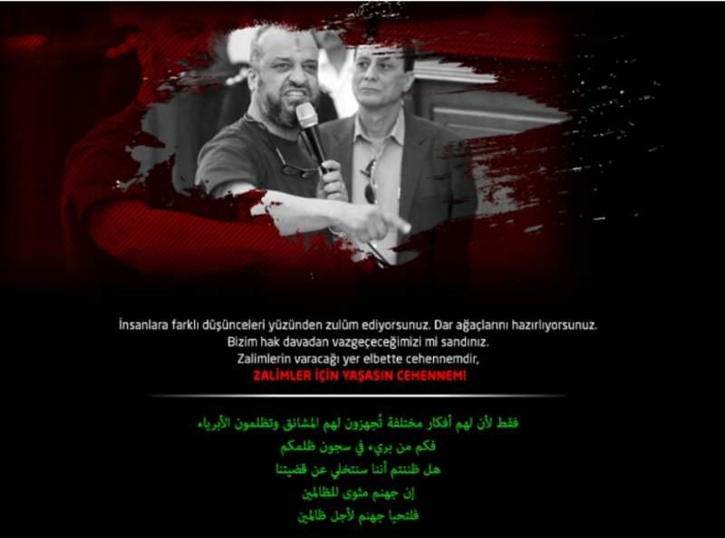 """وكالة الأنباء الرسمية المصرية تتهم """"هاكر إخواني"""" باختراقها"""