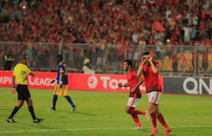 """""""الأهلي"""" يتعادل سلبيا مع """"حوريا"""" بدوري أبطال أفريقيا"""