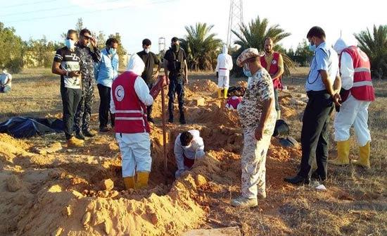 العثور على مقبرة جماعية تضم 75 جثة في سرت الليبية
