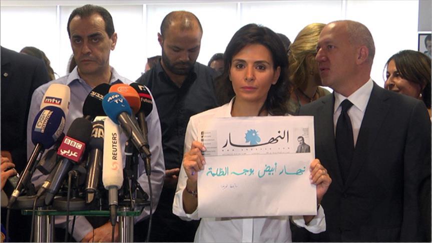 """""""النهار"""" اللبنانية بالأبيض : """"صرخة"""" ضد أوضاع البلاد"""