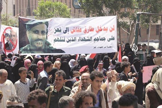 تعز تنتفض ضد سياسات التحالف السعودي الإماراتي