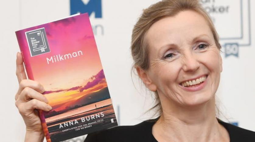 """رواية """"ميلكمان """" للايرلندية آنا بيرنز تفوز بجائزة مان بوكر"""