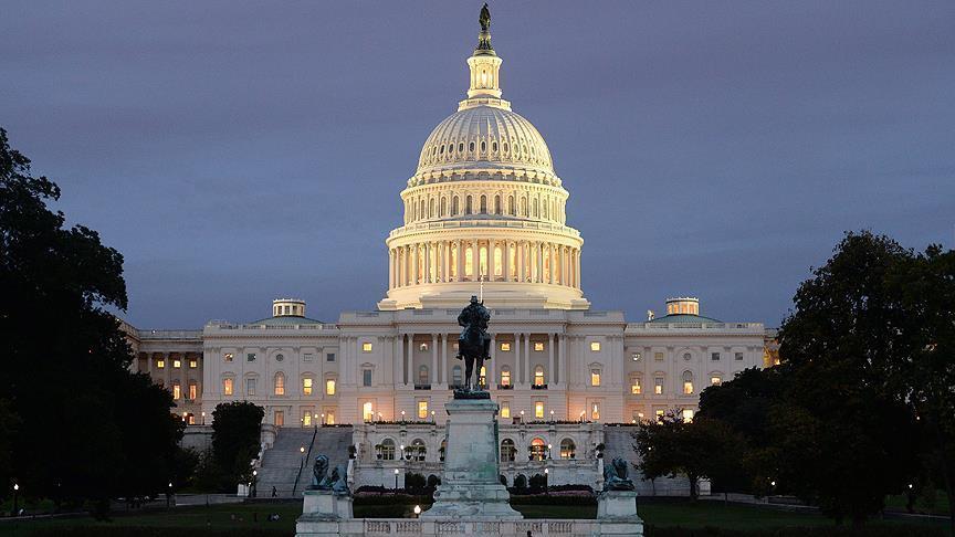 مشروع قانون لحظر المساعدات العسكرية وبيع الأسلحة للسعودية