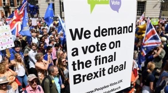 مسيرة في لندن لتصويت شعبي حول خروج بريطانيا