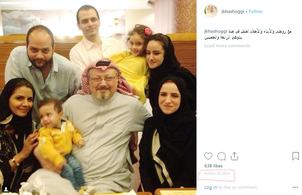 مقتل خاشقجي.. بلدان يظنان العالم بمنتهى الحماقة