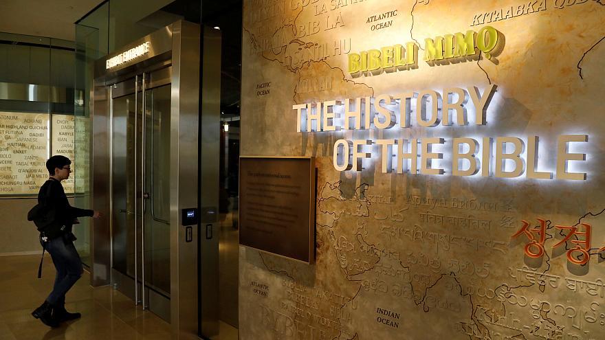 متحف الكتاب المقدس يقول إن خمسا من مخطوطات البحر الميت مزيفة