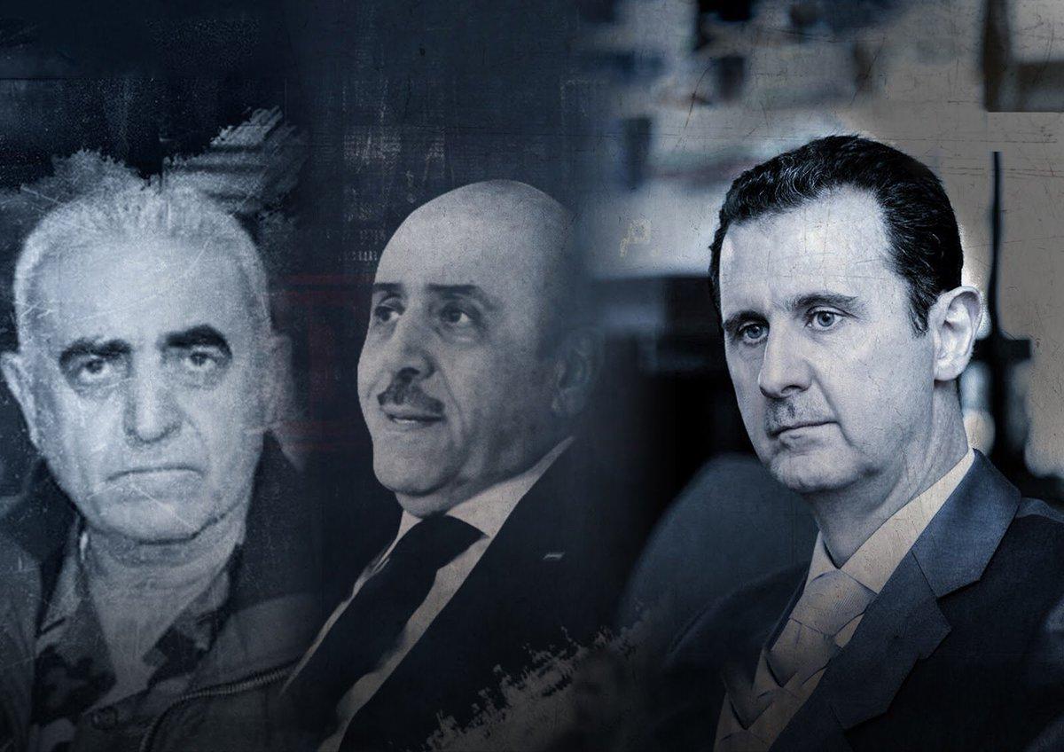 فرنسا تصدر مذكرات اعتقال بحق مسؤولين سوريين بينهم علي مملوك
