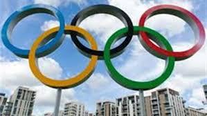 اللجنة الأوليمبية الدولية