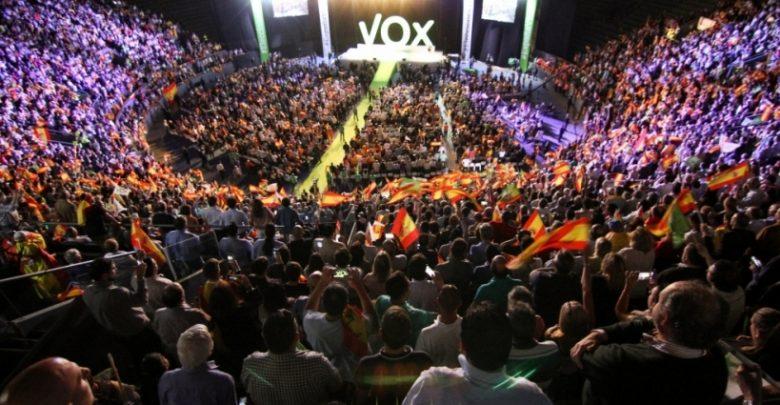"""حزب فوكس اليميني يهدد""""التعايش الإسباني"""" وقبول المهاجرين"""