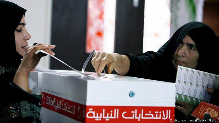 البحرين تتأهب لانتخابات نيابية وبلدية وسط ضغوط محلية وإقليمية
