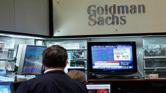 """فضيحة بنك """"جولدمان ساكس"""" تمتد من  ماليزيا الى أبوظبي"""