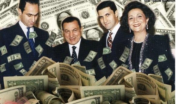 محكمة أوروبية تؤيد تجميد أموال مبارك واسرته باوروبا