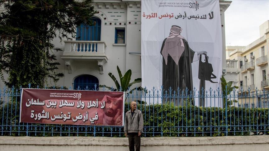 """رفض شعبي يواجه """"بن سلمان"""" في أول جولة منذ مقتل خاشقجي"""