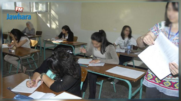 المدرسون في تونس يقاطعون الامتحانات