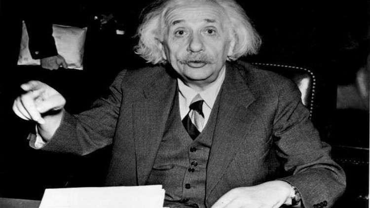 """عرض """"رسالة الله"""" لألبرت آينشتاين للبيع بأكثر من مليون دولار!"""