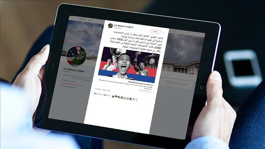 اتهامات تلاحق تغريدة لسفارة السعودية بواشنطن تدعم التظاهر