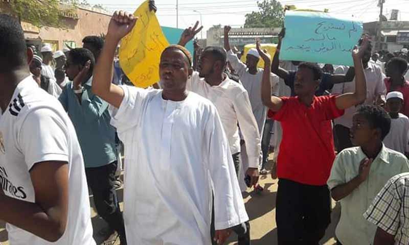 انطلاق مظاهرات في العاصمة السودانية