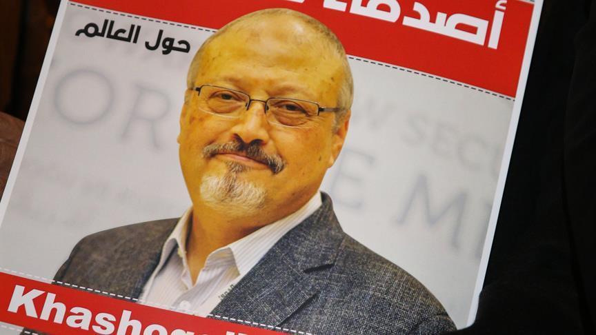 النائب العام السعودي يعلن انعقاد أول جلسة لمحاكمة المتهمين في قضية خاشقجي