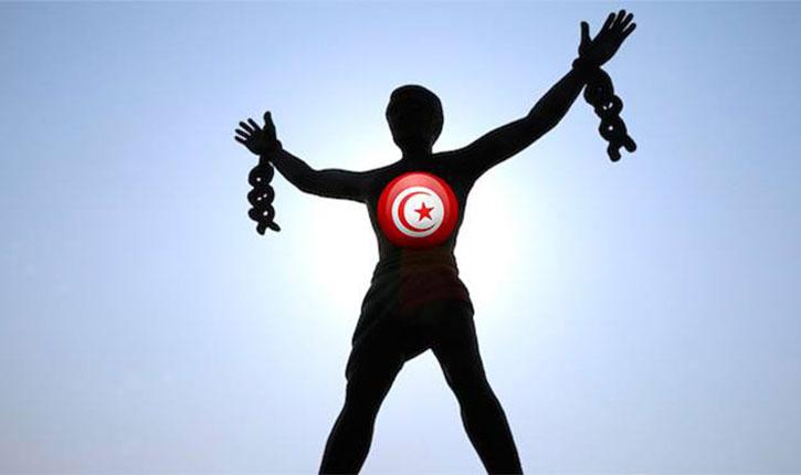 173 عام على القرار التاريخي بتونس بإلغاء الرق