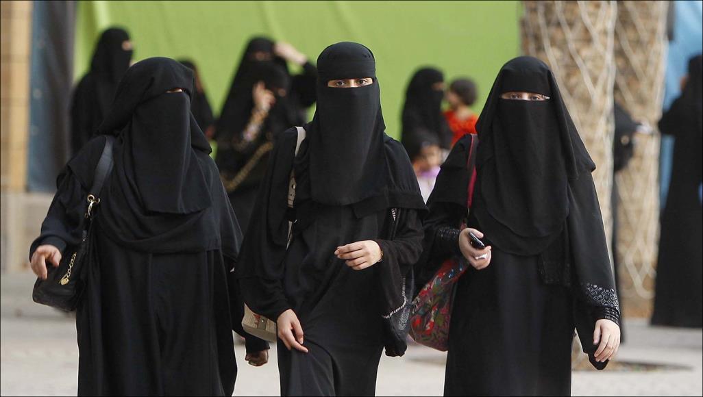 السعودية تفتح تسجيل النساء في كلية الملك فهد الأمنية