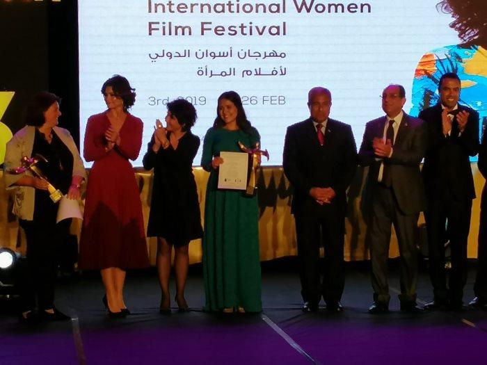 """""""قبل أن يعود أبي"""" يفوز بجائزة مهرجان أسوان لأفلام المرأة"""