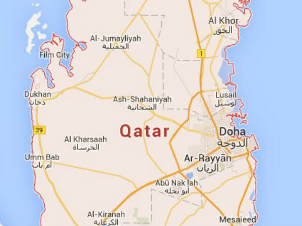 مجلس الوزراء القطري يسمح لغير القطريين بتملك العقارات
