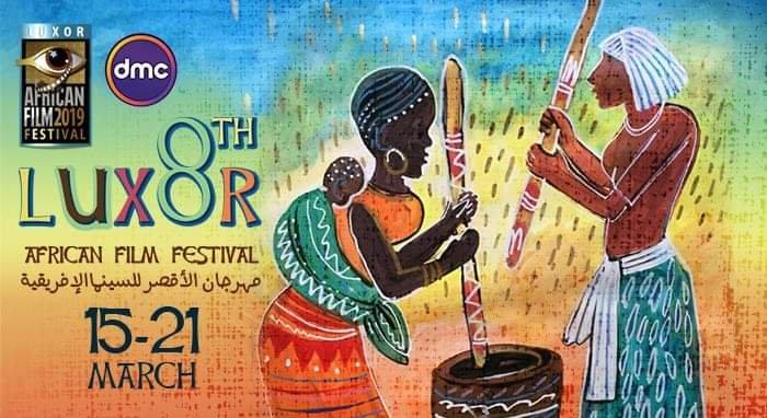 كينيا ضيف شرف مهرجان الاقصر للسينما الأفريفية في دورته المقبلة
