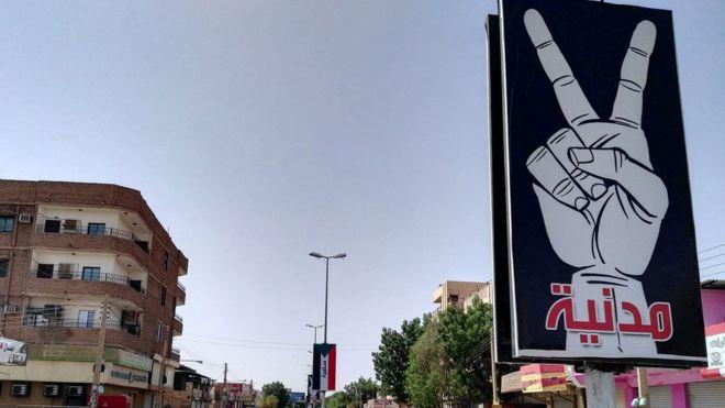 قوى الحرية والتغيير في السودان تقرر تعليق العصيان المدني
