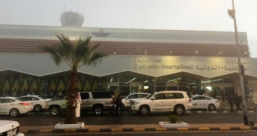 إصابة 26 جراء سقوط مقذوف حوثي على مطار أبها السعودي