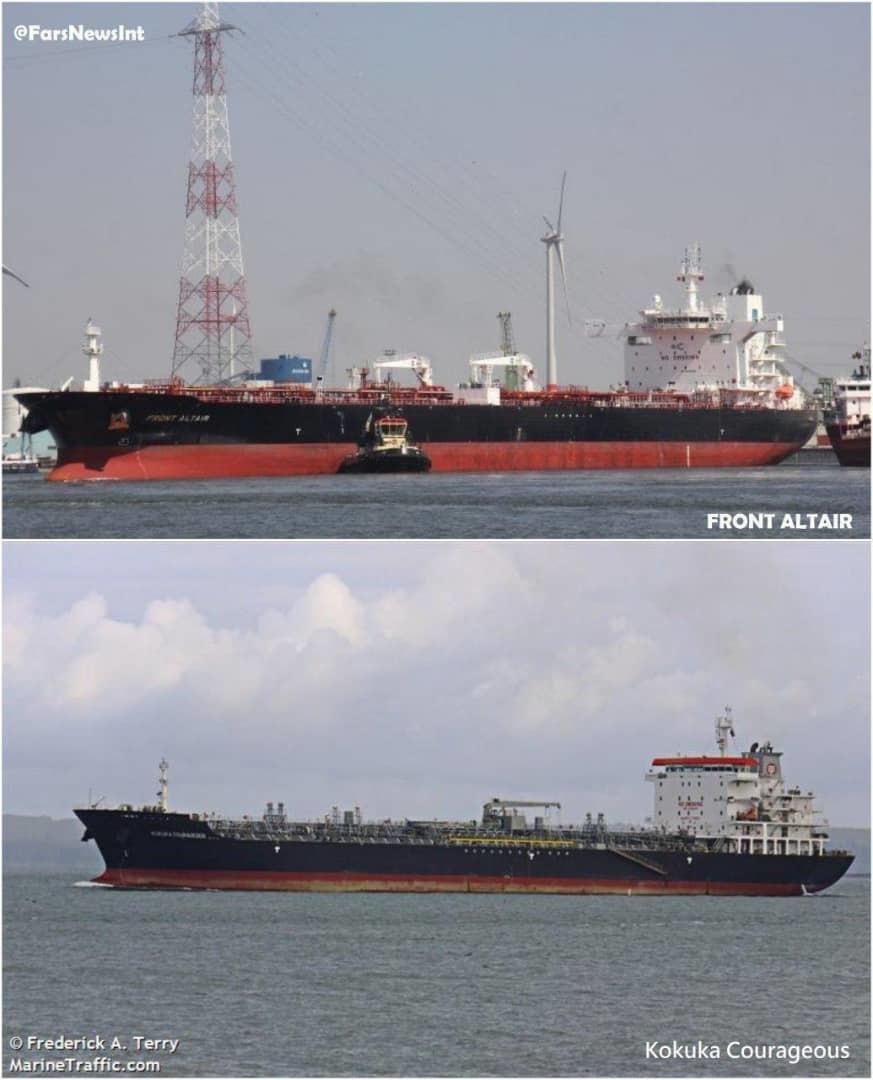حرب الناقلالات...ضرب ناقلتين أبحرتا من السعودية والإمارات