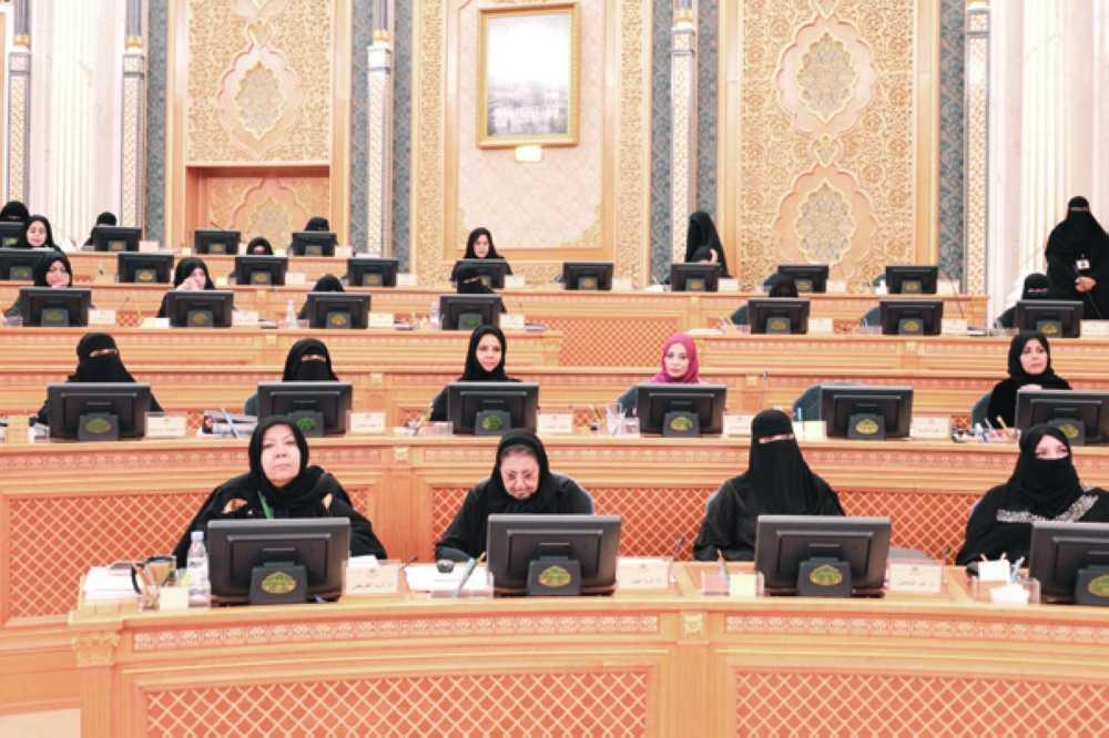 مجلس الشورى السعودي ينتقد تقريرا أمميا عن مقتل خاشقجي
