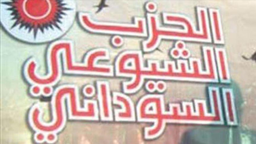 """""""الحزب الشيوعي"""" يرفض مشاركة """"العسكري السوداني"""" في الحكم"""