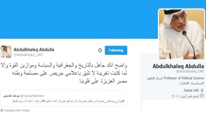 """أكاديمي إماراتي يتوقع """"تقسيم"""" اليمن ويثير زوبعة من الانتقادات"""