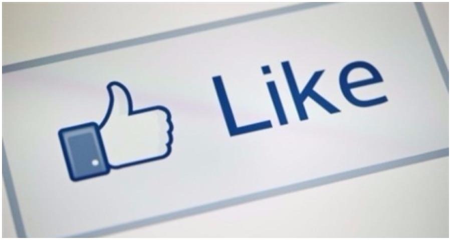"""حكم جديد لمحكمة العدل الاوروبية بسبب زر""""أعجبني""""في فيسبوك"""