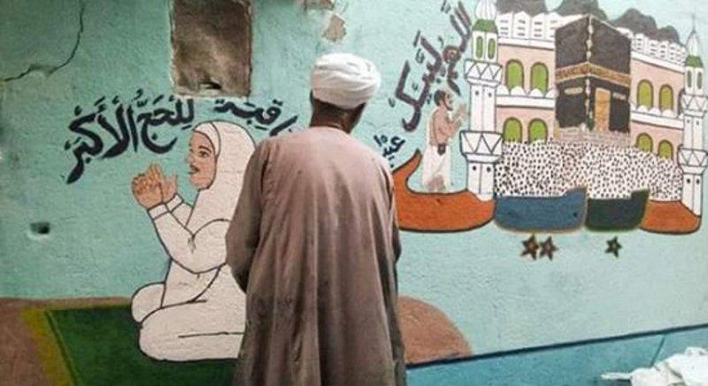 الأغاني الشعبية في وداع واستقبال الحجاج بصعيد مصر
