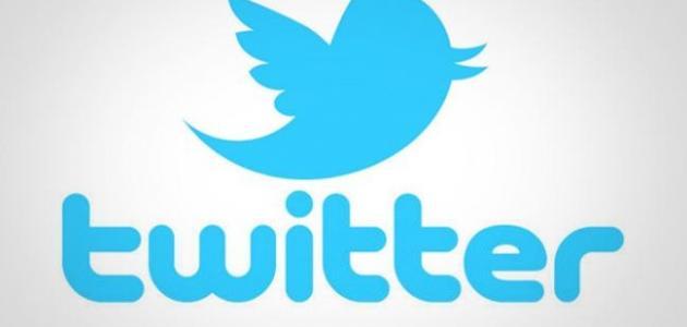 تويتر يعترف بضرورة حماية اللاعبين من العنصرية على مواقع التواصل