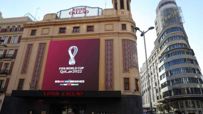 قطر تكشف عن شعار كأس العالم 2022