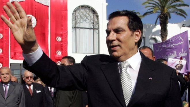 وفاة الرئيس التونسي المخلوع زين العابدين بن علي