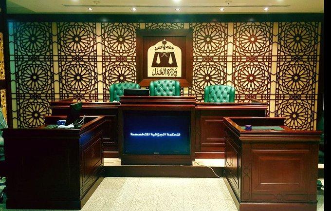 المحكمة الجزائية السعودية تبدأ محاكمة خلية الـ45 الإرهابية