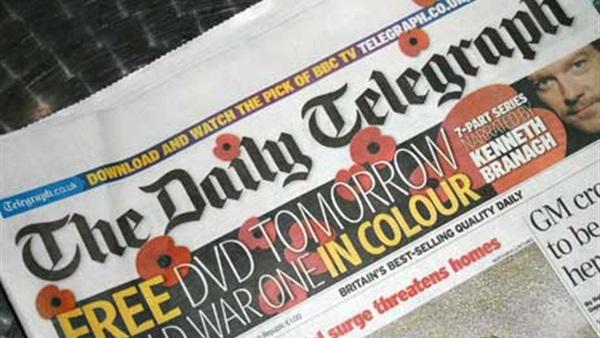 """أسرة """"باركلي"""" تعتزم عرض صحيفة """"تليجراف"""" البريطانية للبيع"""