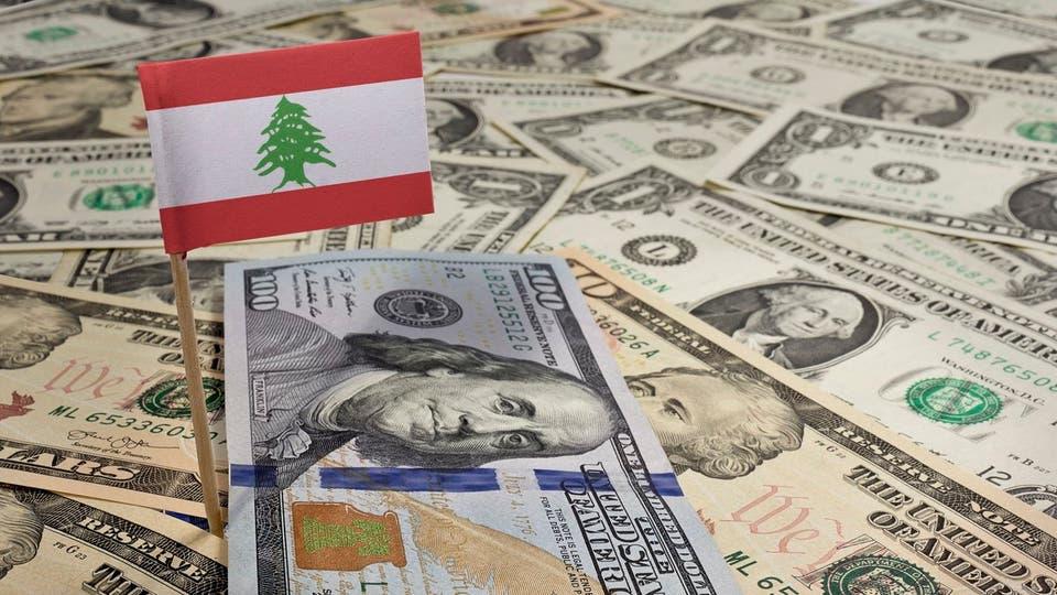 وزارة الاقتصاد اللبنانية تطالب الشركات باعتماد الليرة وتجنب الدولار