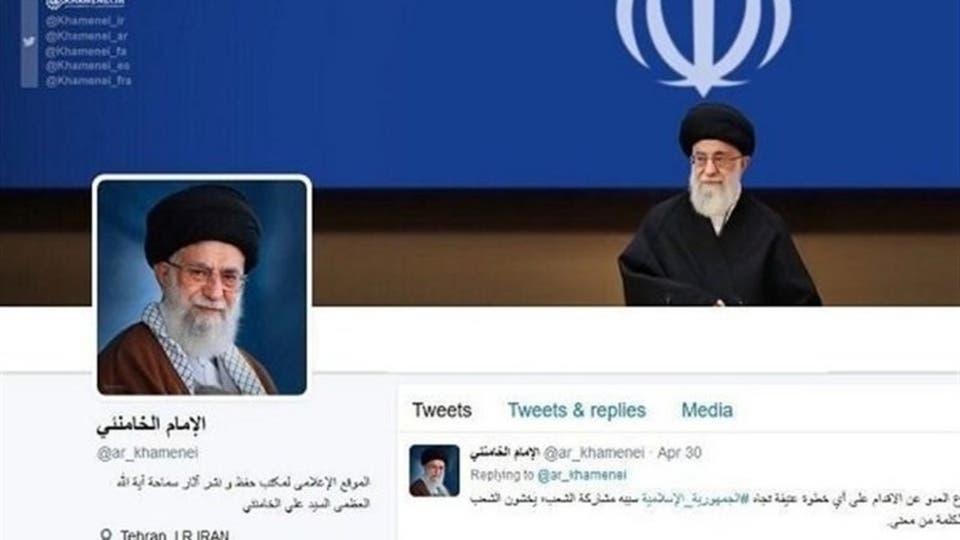 فيسبوك يحذف الصفحة العربية لمرشد ايران خامنئي