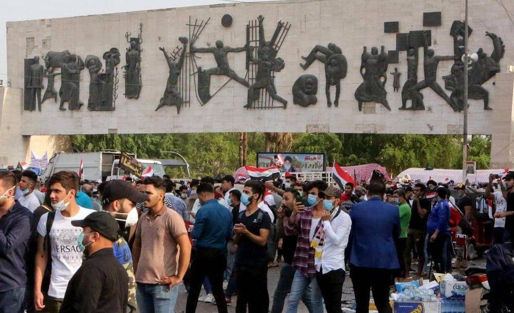ساحة التحرير ببغداد