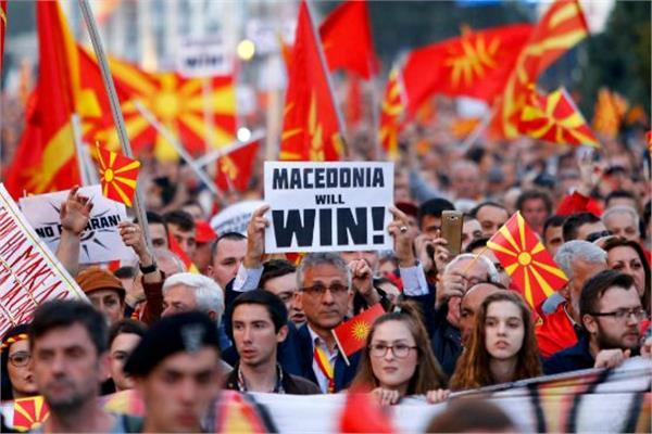 وزيرة في مقدونيا تدفع منصبها ثمنا لاستخدام الاسم القديم للدولة