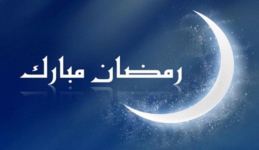 دول عربية عديدة تعلن حلول رمضان غدا