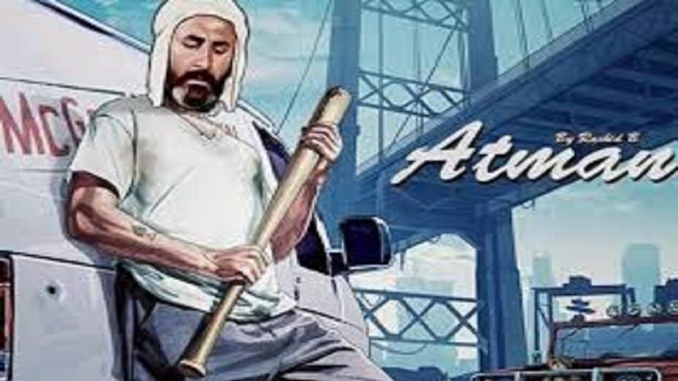 """الجزائر تفرج عن فيلم """"سنوات الإشهار"""" بعد عقدين من حظره!"""