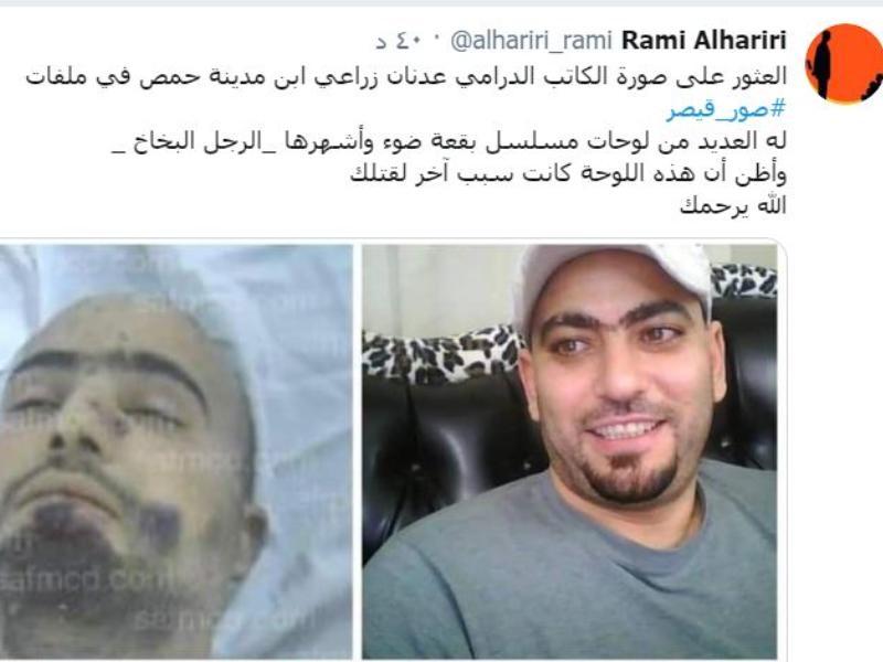 السوريون يتعرفون على كاتب مات تحت التعذيب بين صور قيصر