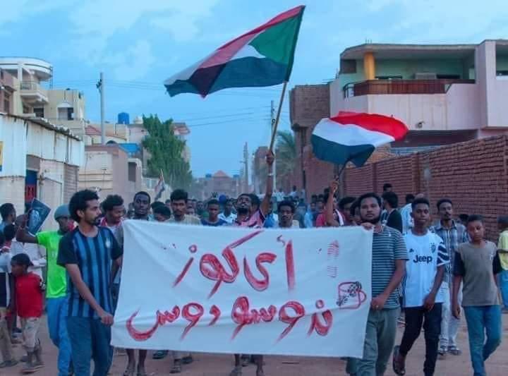 """مسيرات في السودان تطالب بـ""""تصحيح مسار"""" الفترة الانتقالية"""